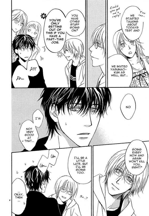 Sore wa Isshun no Hikari, dewanaku 1 Page 4