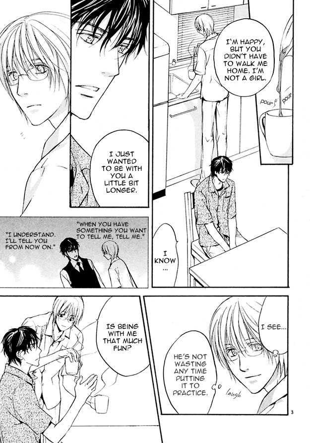 Sore wa Isshun no Hikari, dewanaku 3 Page 3