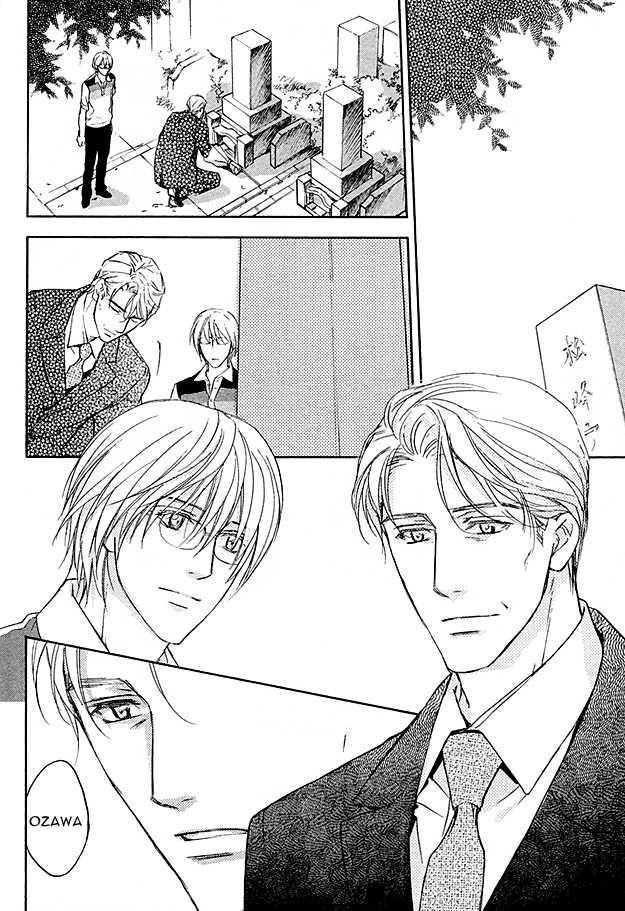 Sore wa Isshun no Hikari, dewanaku 4 Page 2
