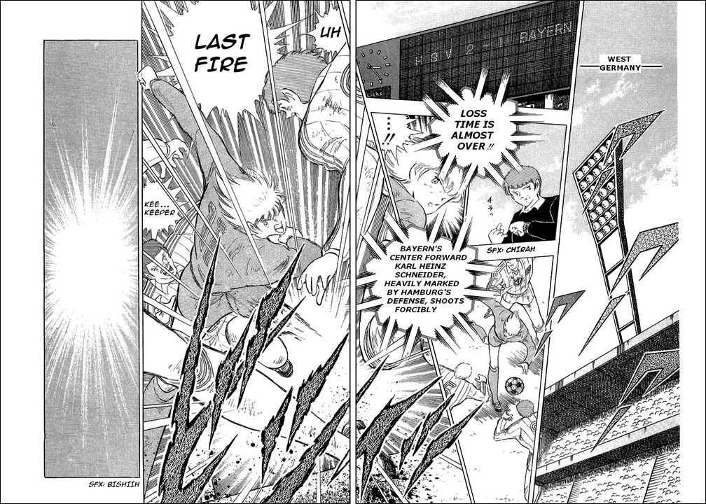 Captain Tsubasa 113 Page 2