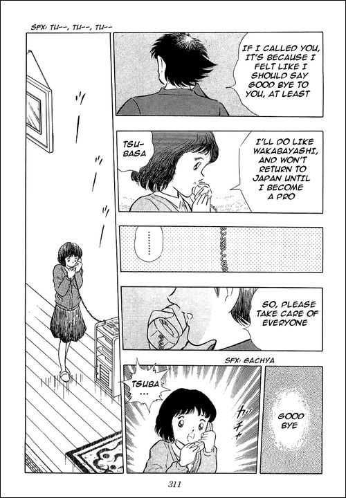 Captain Tsubasa 114 Page 3