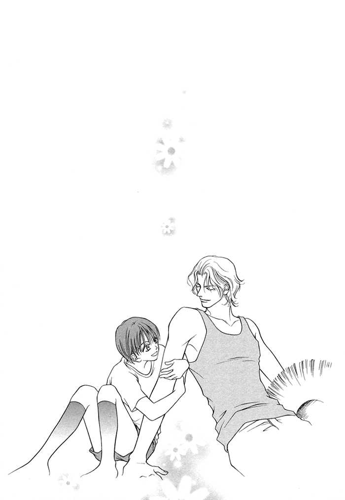 Shugorei ni Sasageru Ballad 5 Page 1