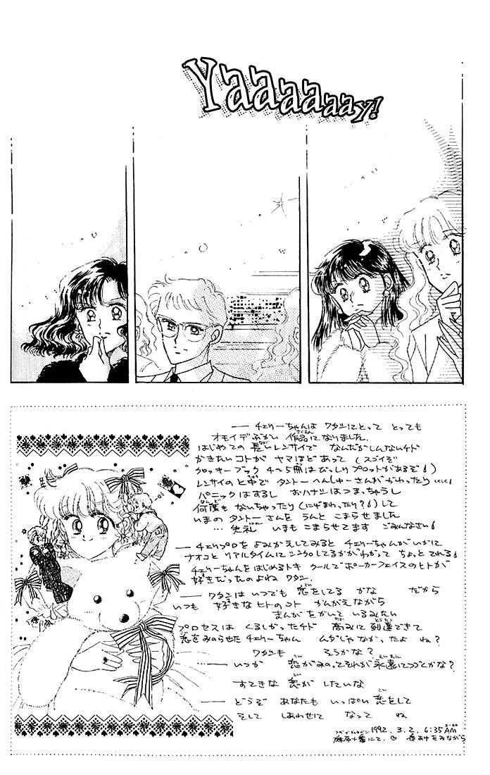 Cherry Project 15 Page 2