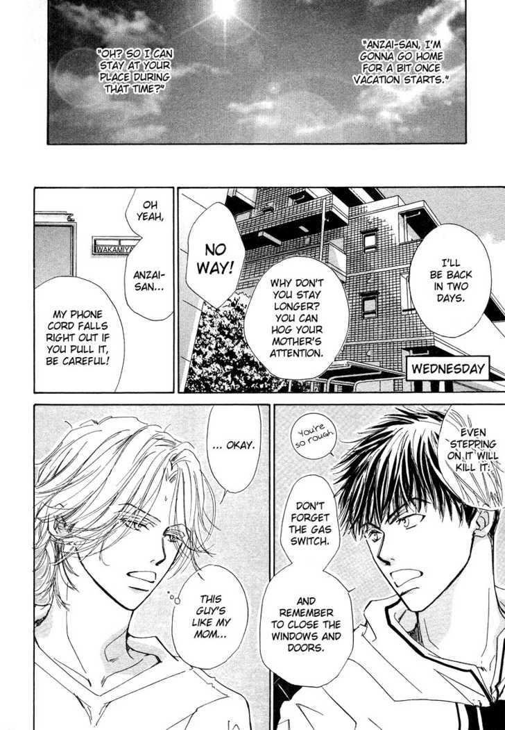 Dareka wo Suki na Hito 3 Page 3