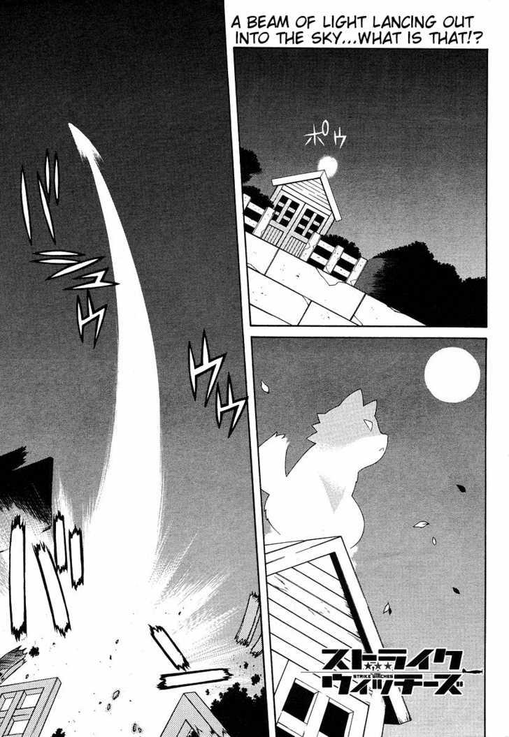 Strike Witches: Tenkou no Otometachi 4 Page 2