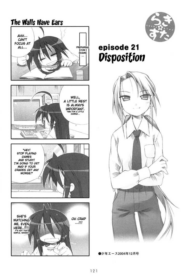 Lucky Star 21 Page 1