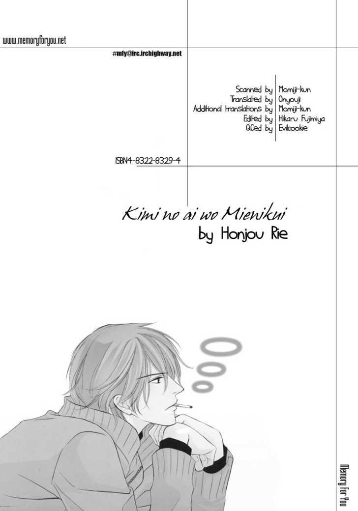 Kimi no Ai wa Mienikui 2 Page 1