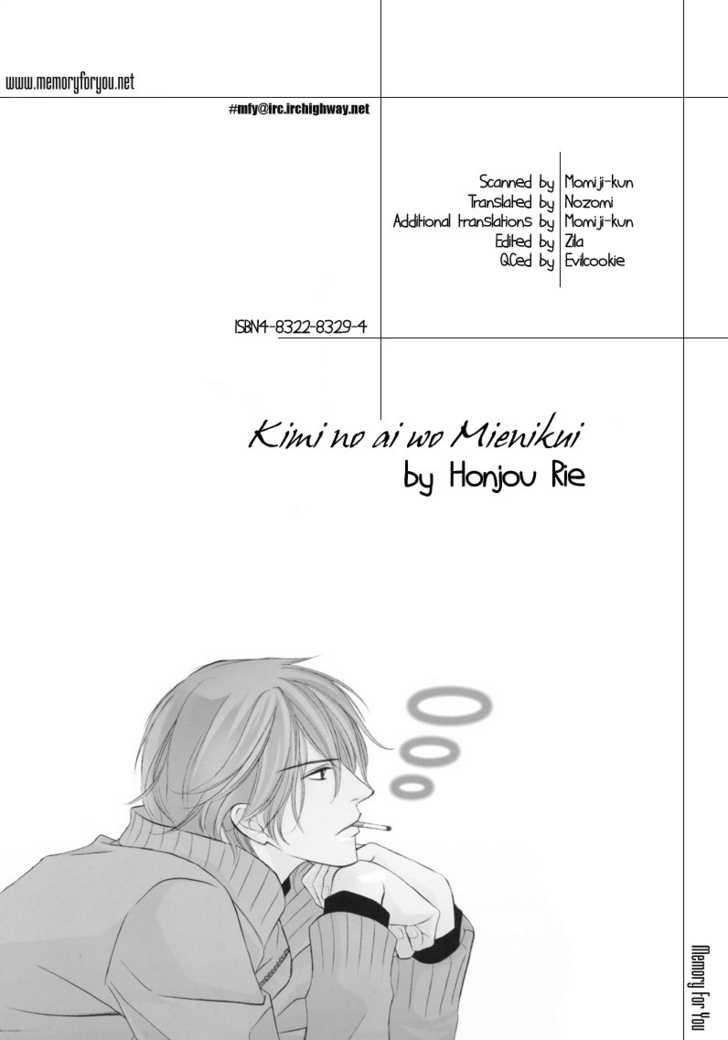 Kimi no Ai wa Mienikui 3 Page 1