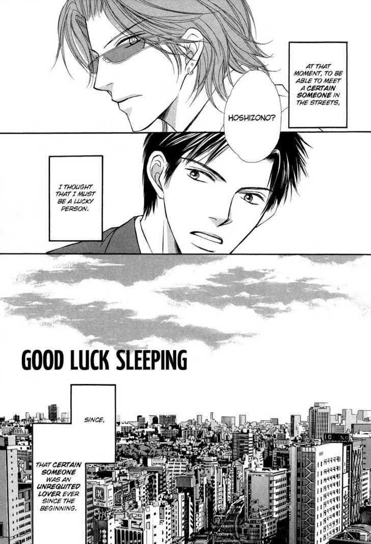 Kimi no Ai wa Mienikui 4 Page 2
