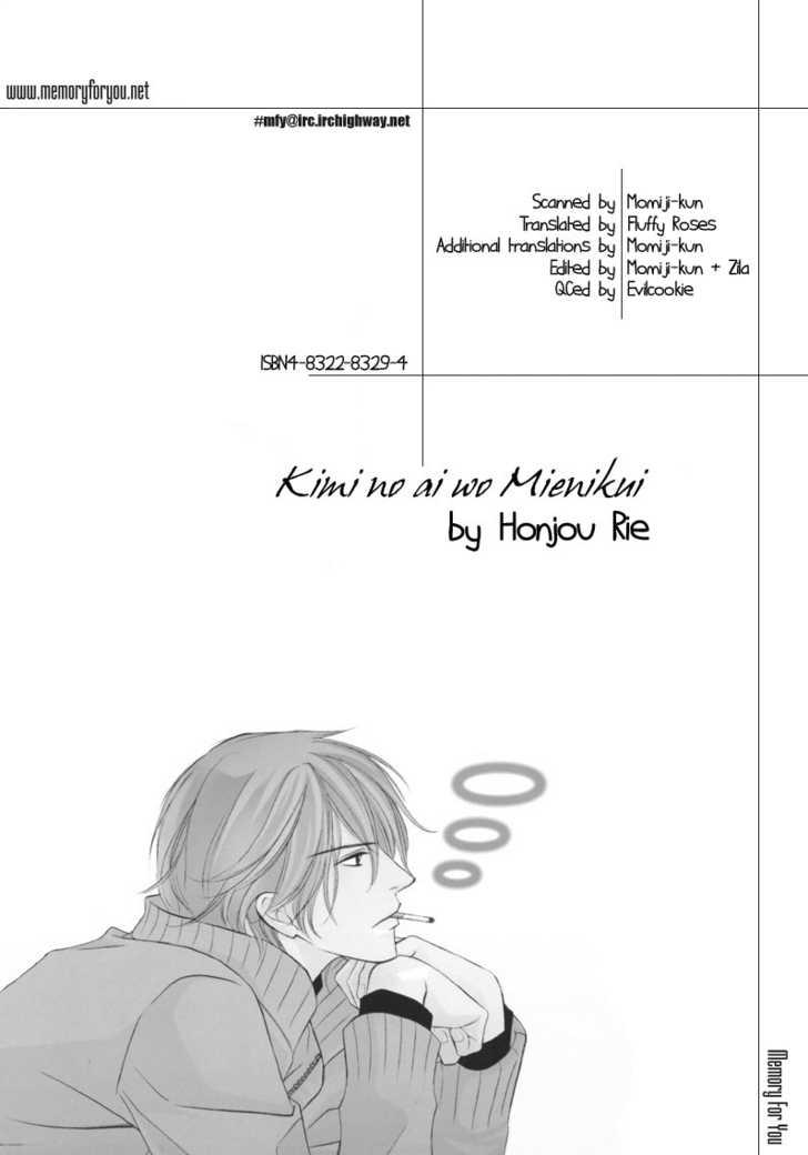 Kimi no Ai wa Mienikui 5 Page 2