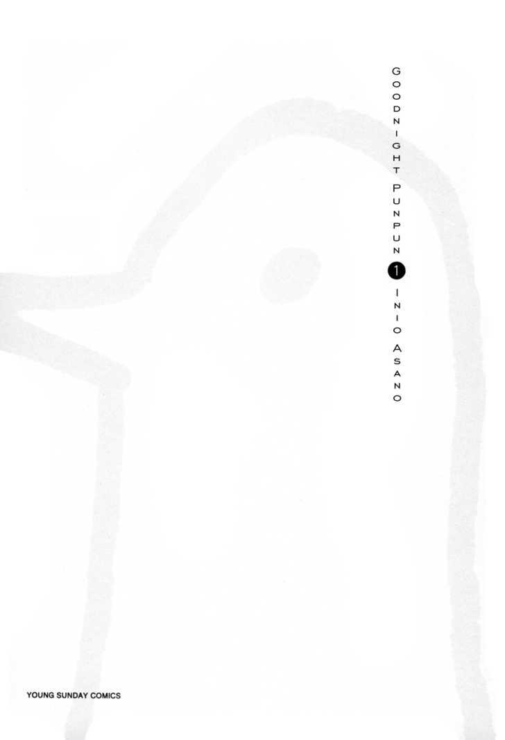 Oyasumi Punpun 1 Page 3