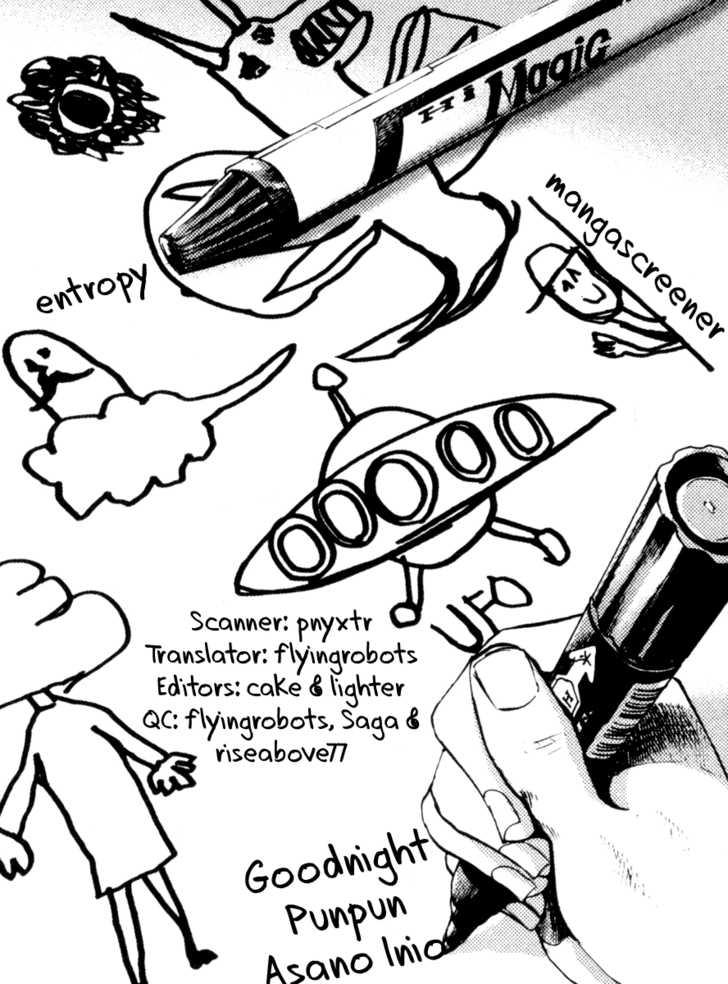 Oyasumi Punpun 4 Page 1