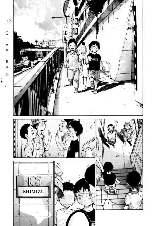 Oyasumi Punpun 5 Page 2