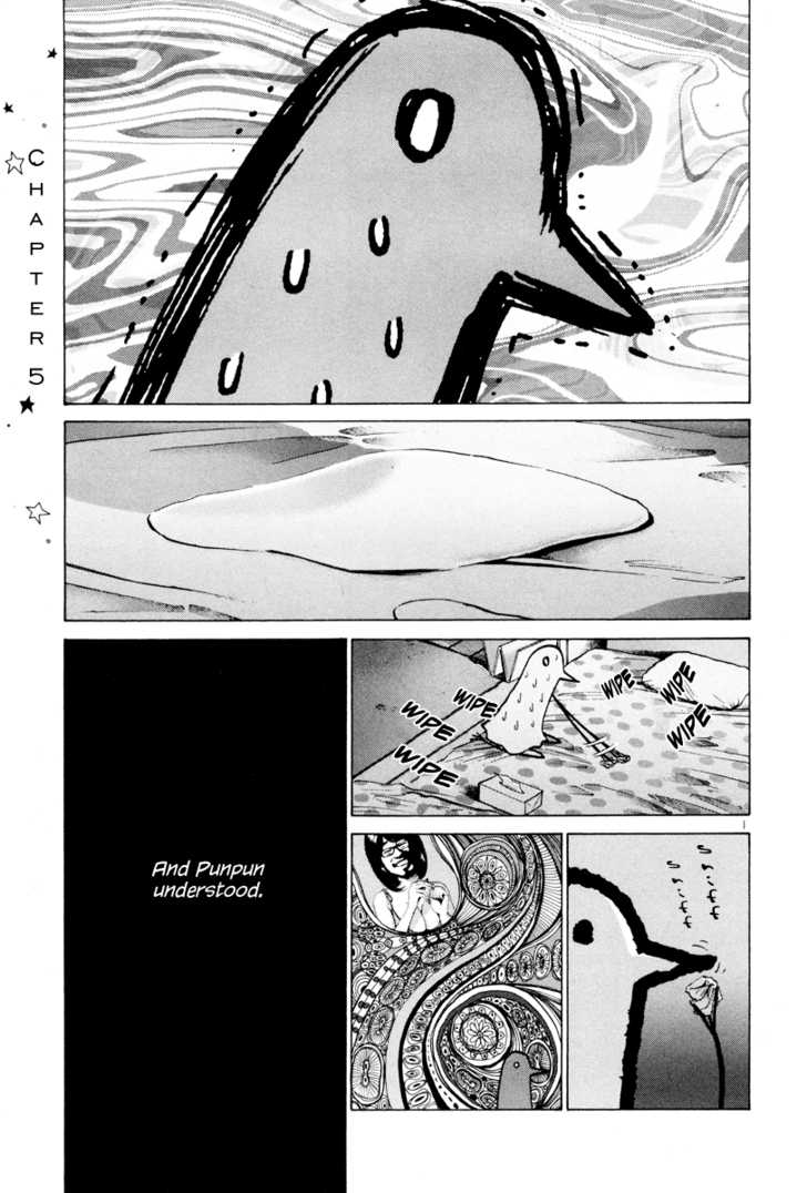 Oyasumi Punpun 6 Page 2