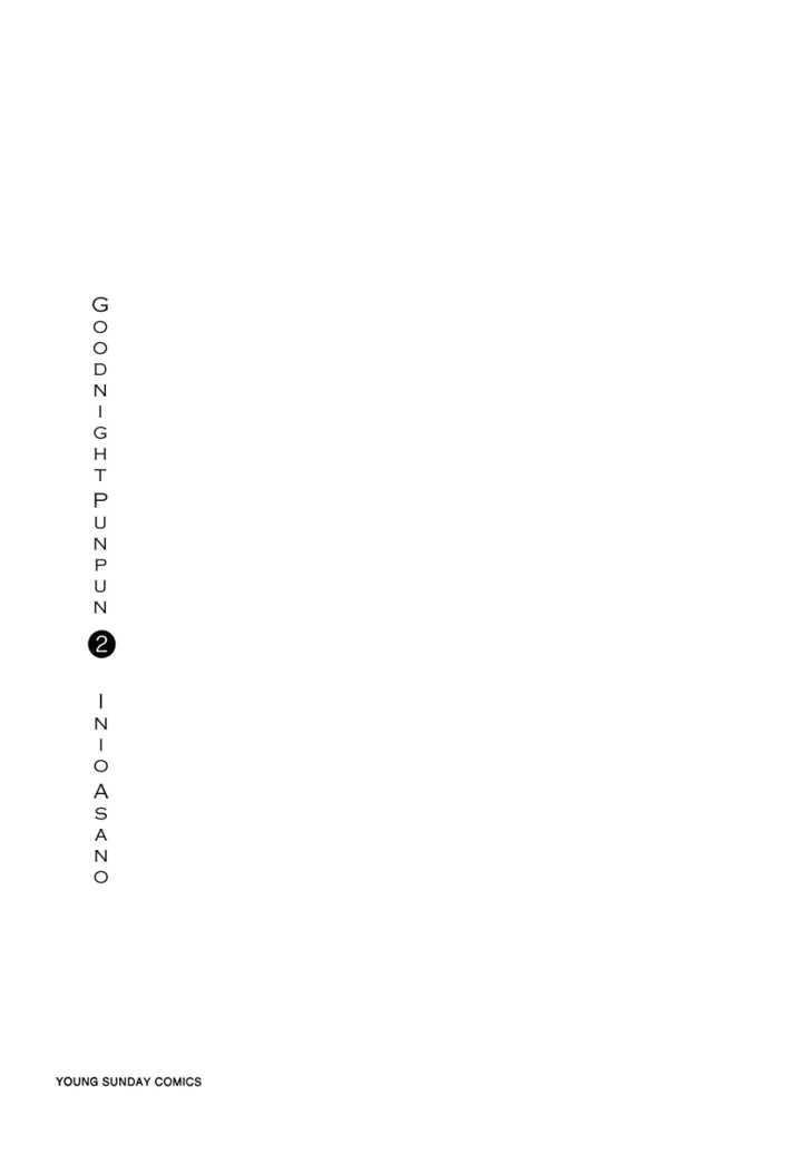 Oyasumi Punpun 13 Page 2