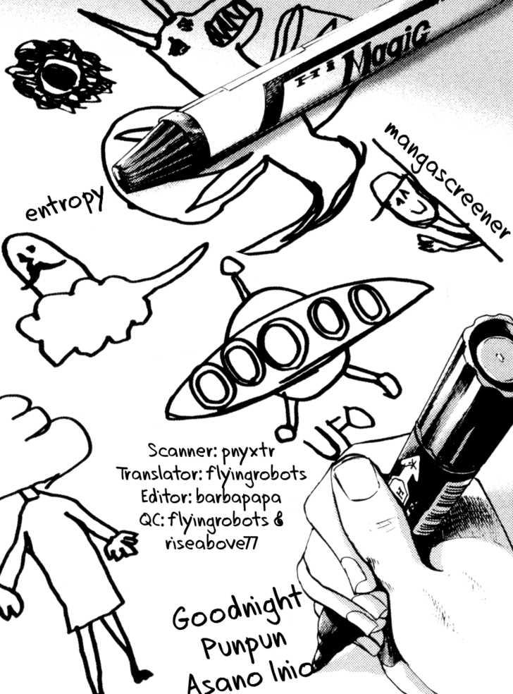 Oyasumi Punpun 14 Page 1