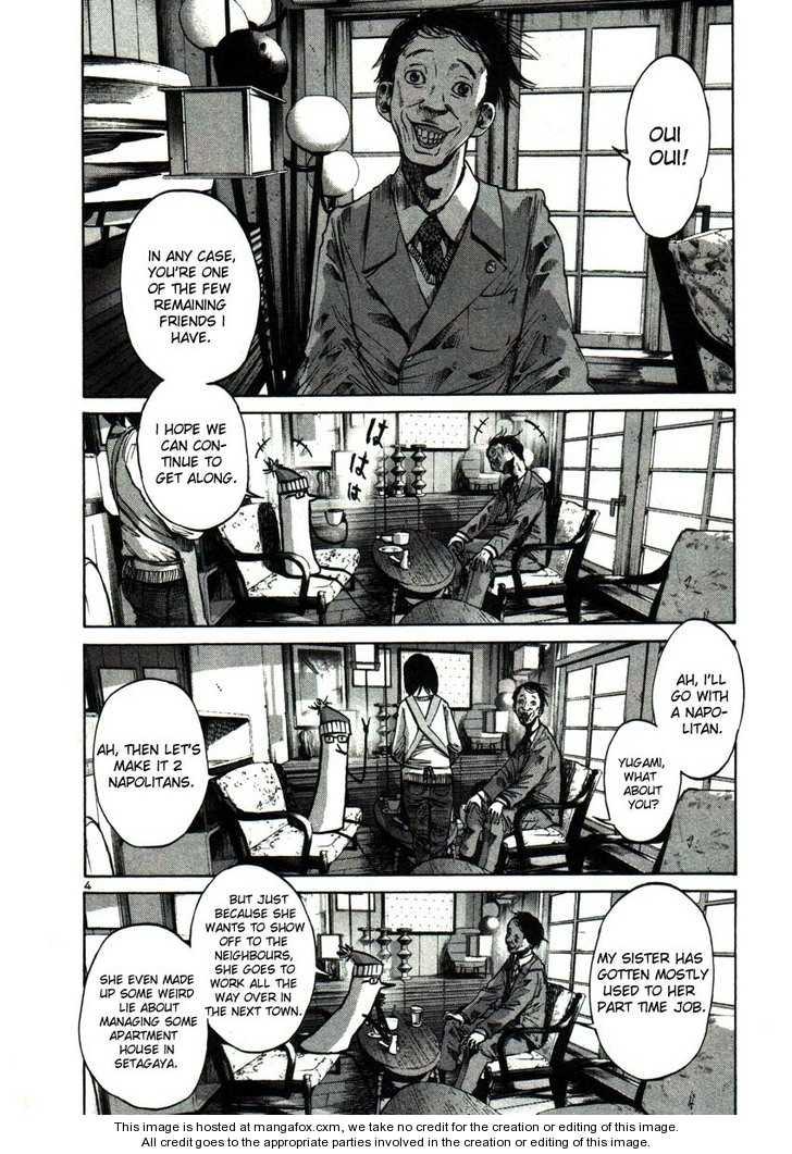 Oyasumi Punpun 23 Page 4