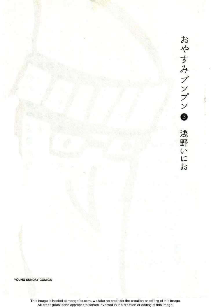 Oyasumi Punpun 24 Page 2