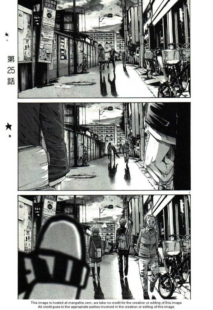 Oyasumi Punpun 25 Page 1