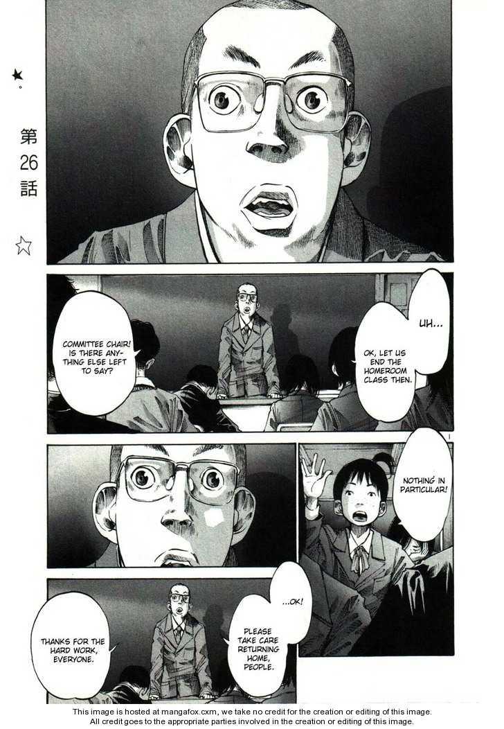 Oyasumi Punpun 26 Page 1