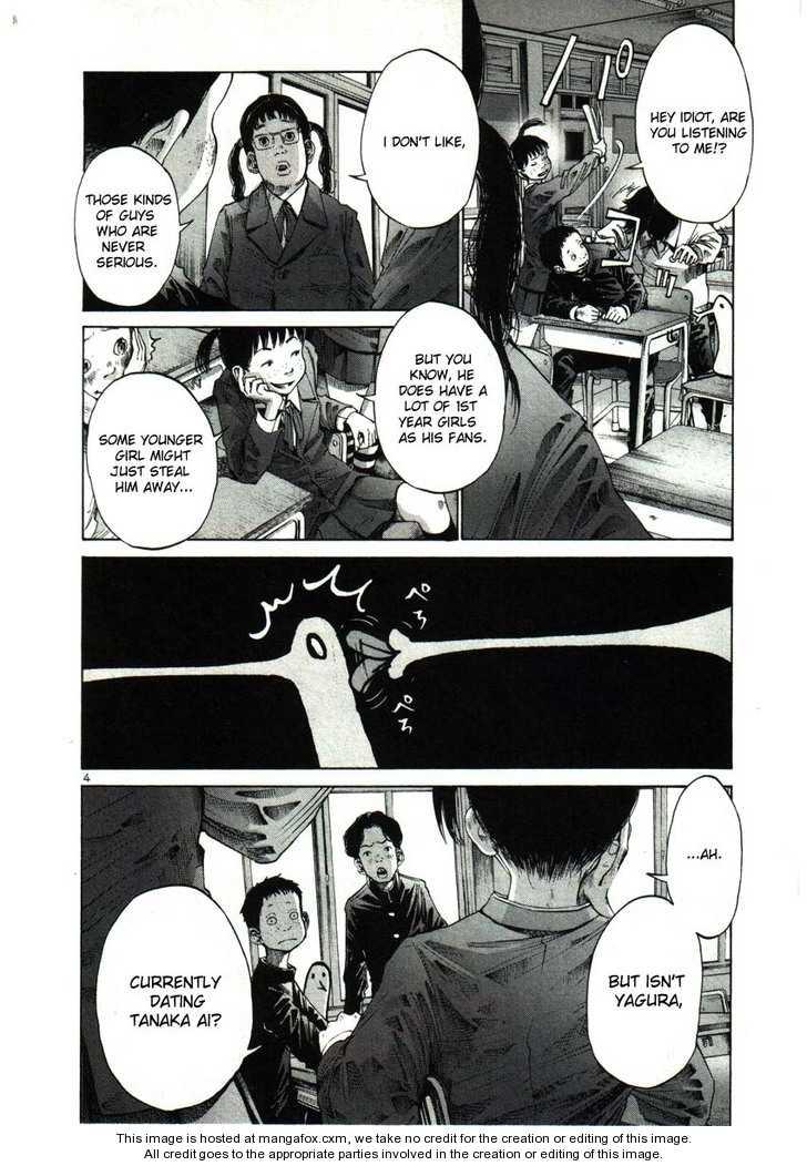 Oyasumi Punpun 26 Page 4