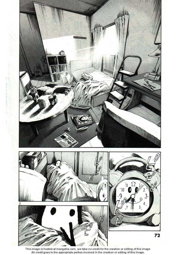 Oyasumi Punpun 28 Page 2