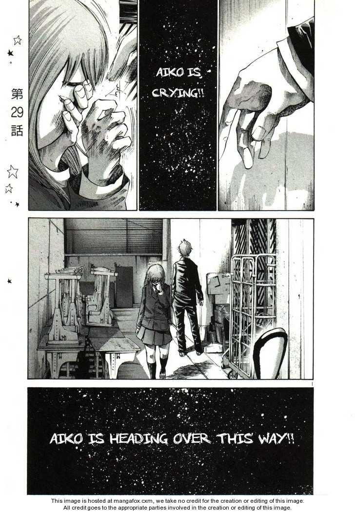 Oyasumi Punpun 29 Page 1