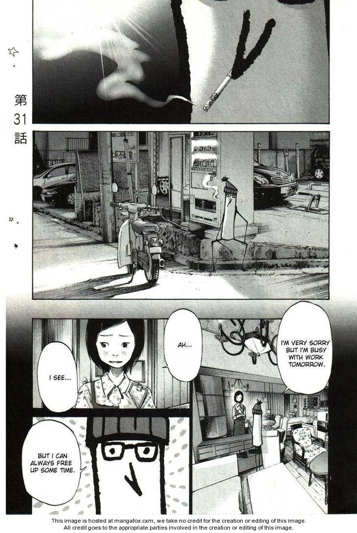 Oyasumi Punpun 31 Page 1