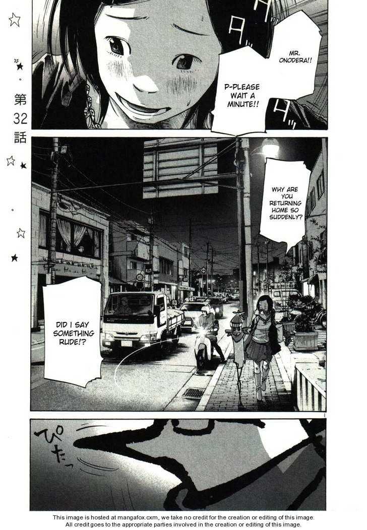 Oyasumi Punpun 32 Page 1