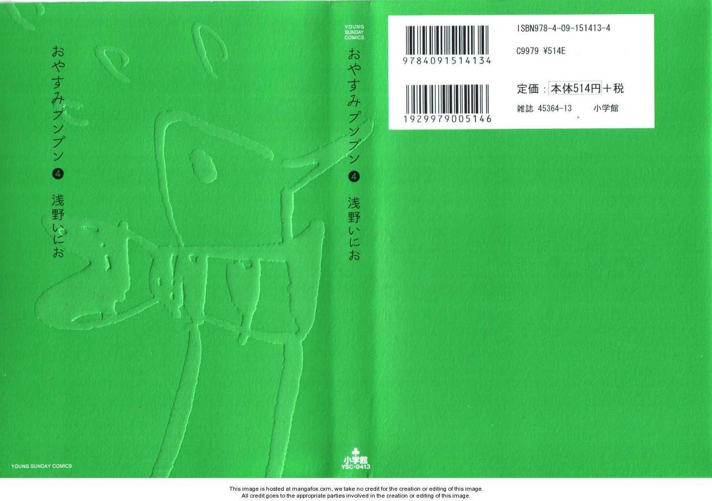 Oyasumi Punpun 35 Page 1