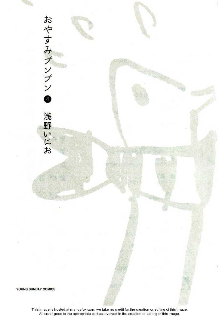 Oyasumi Punpun 35 Page 2