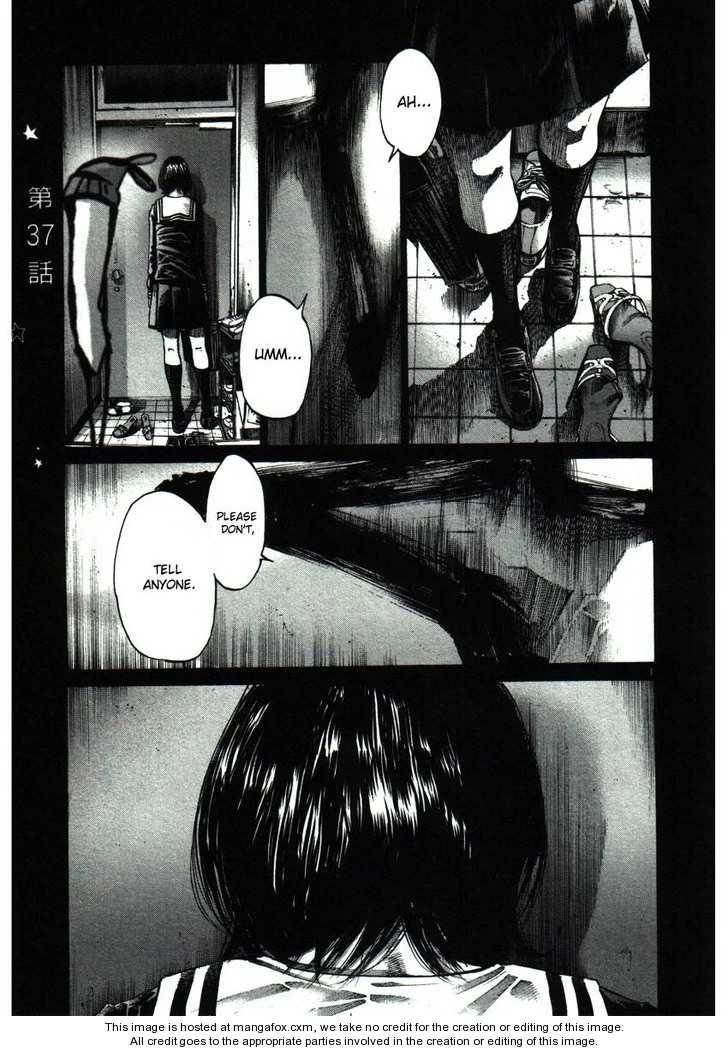 Oyasumi Punpun 37 Page 1