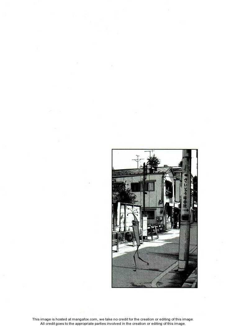 Oyasumi Punpun 40 Page 1