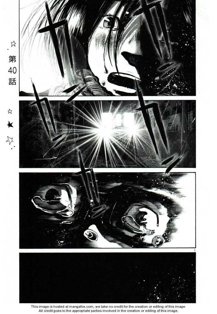 Oyasumi Punpun 40 Page 2