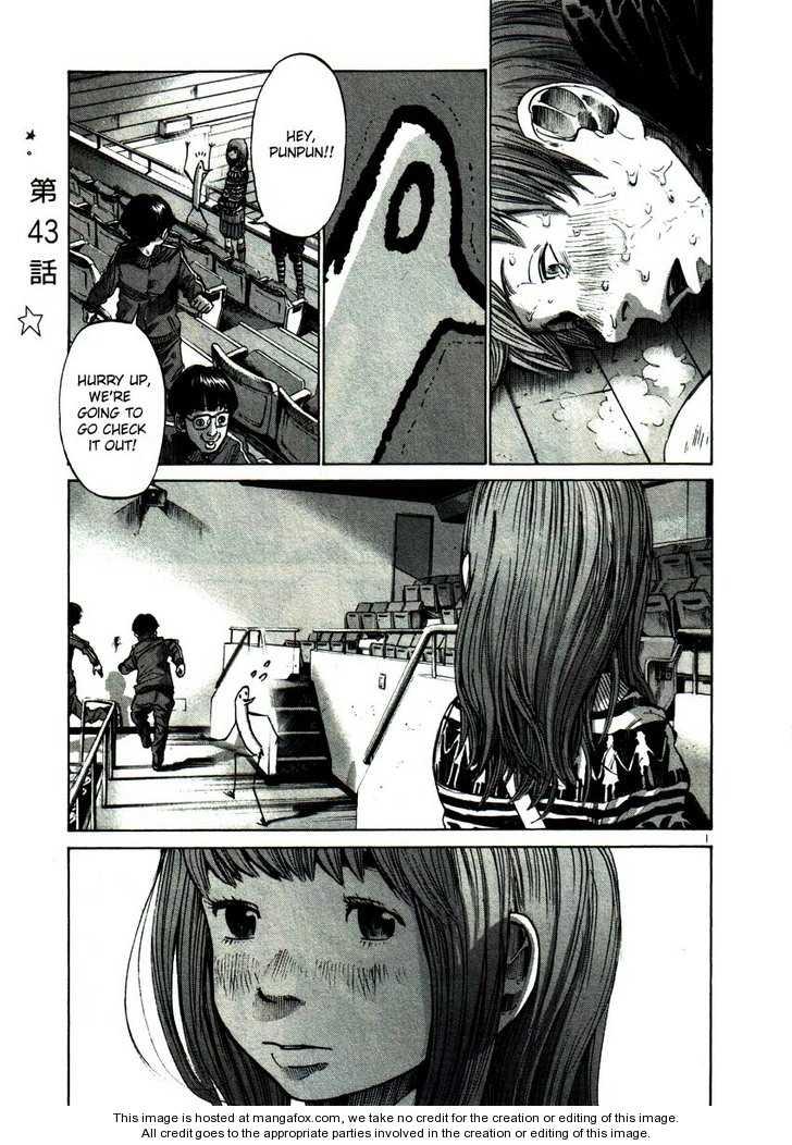 Oyasumi Punpun 43 Page 1