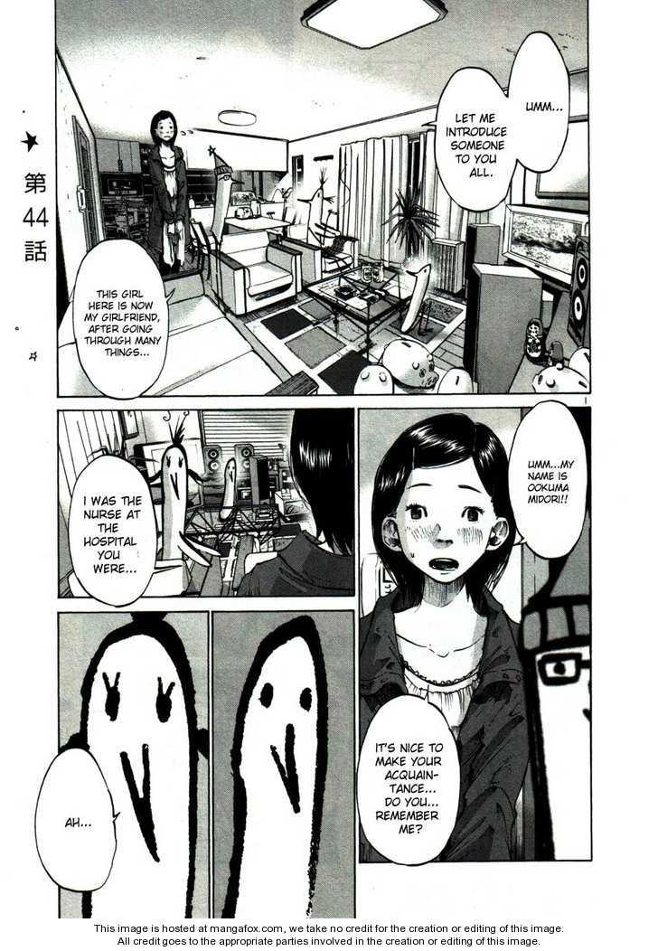 Oyasumi Punpun 44 Page 1