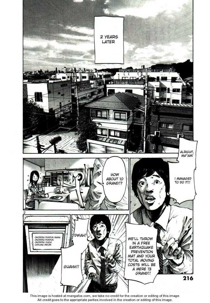 Oyasumi Punpun 46 Page 2