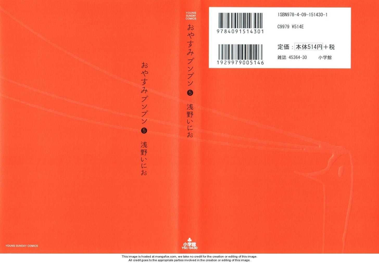 Oyasumi Punpun 47 Page 1
