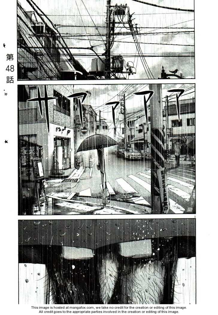 Oyasumi Punpun 48 Page 1