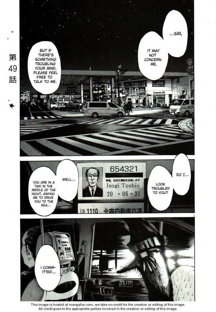 Oyasumi Punpun 49 Page 1