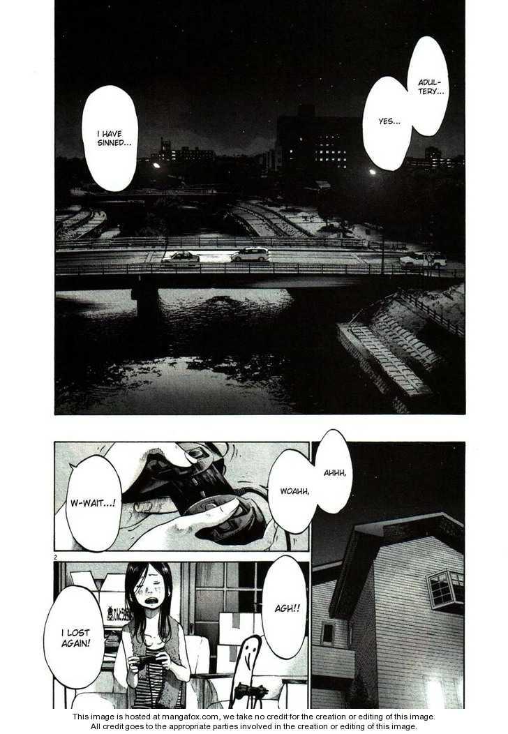 Oyasumi Punpun 49 Page 2