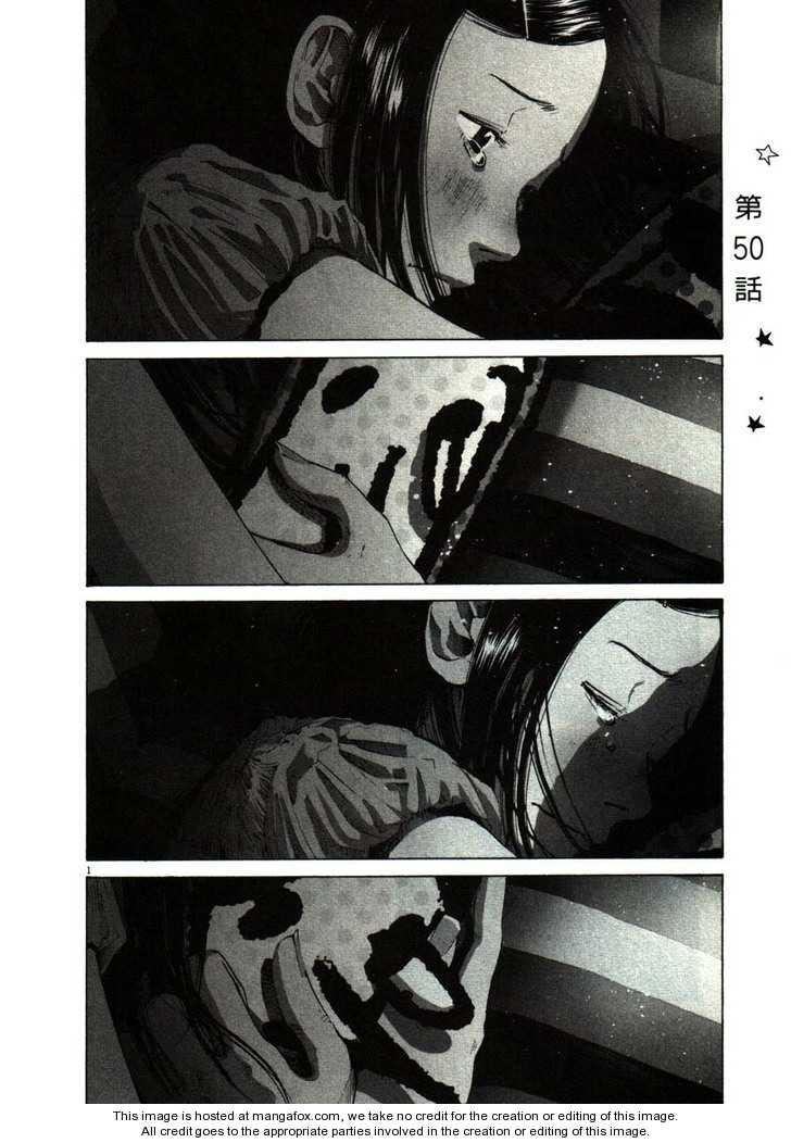 Oyasumi Punpun 50 Page 1