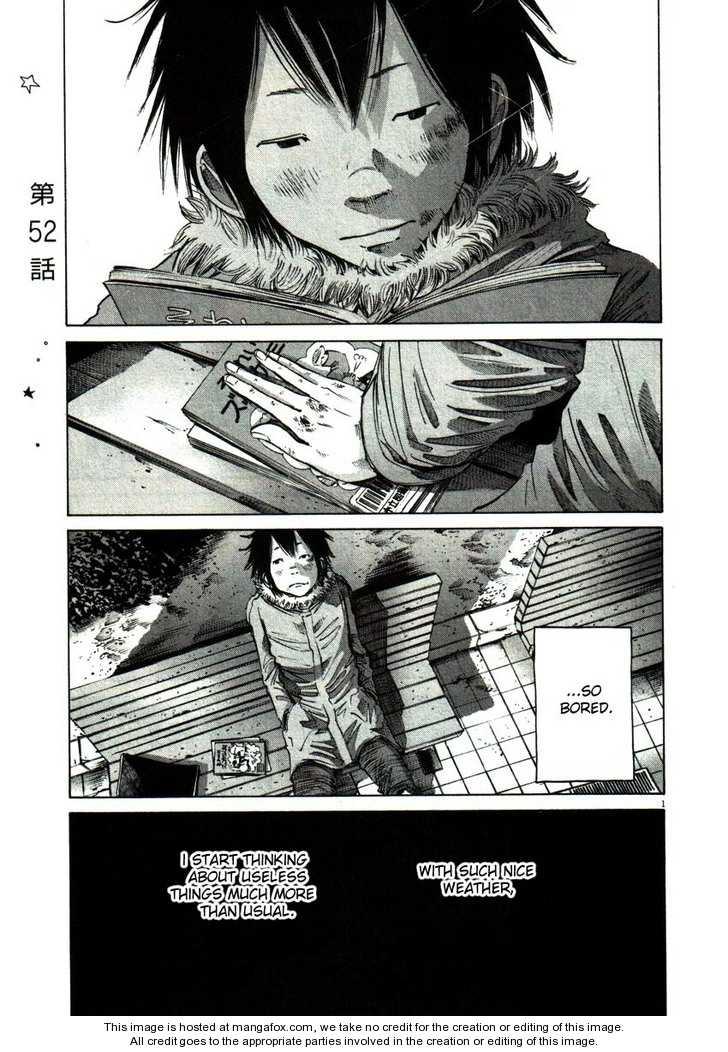 Oyasumi Punpun 52 Page 1