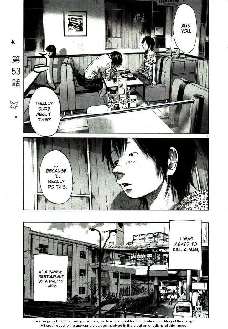 Oyasumi Punpun 53 Page 1