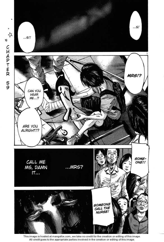 Oyasumi Punpun 59 Page 2