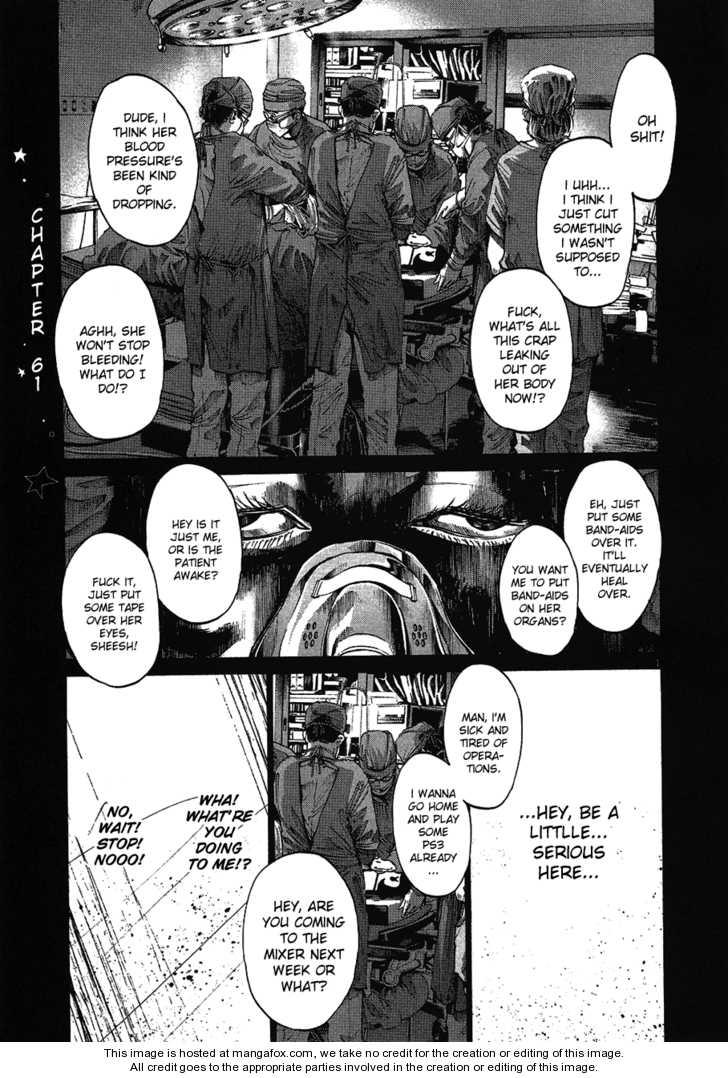 Oyasumi Punpun 61 Page 2