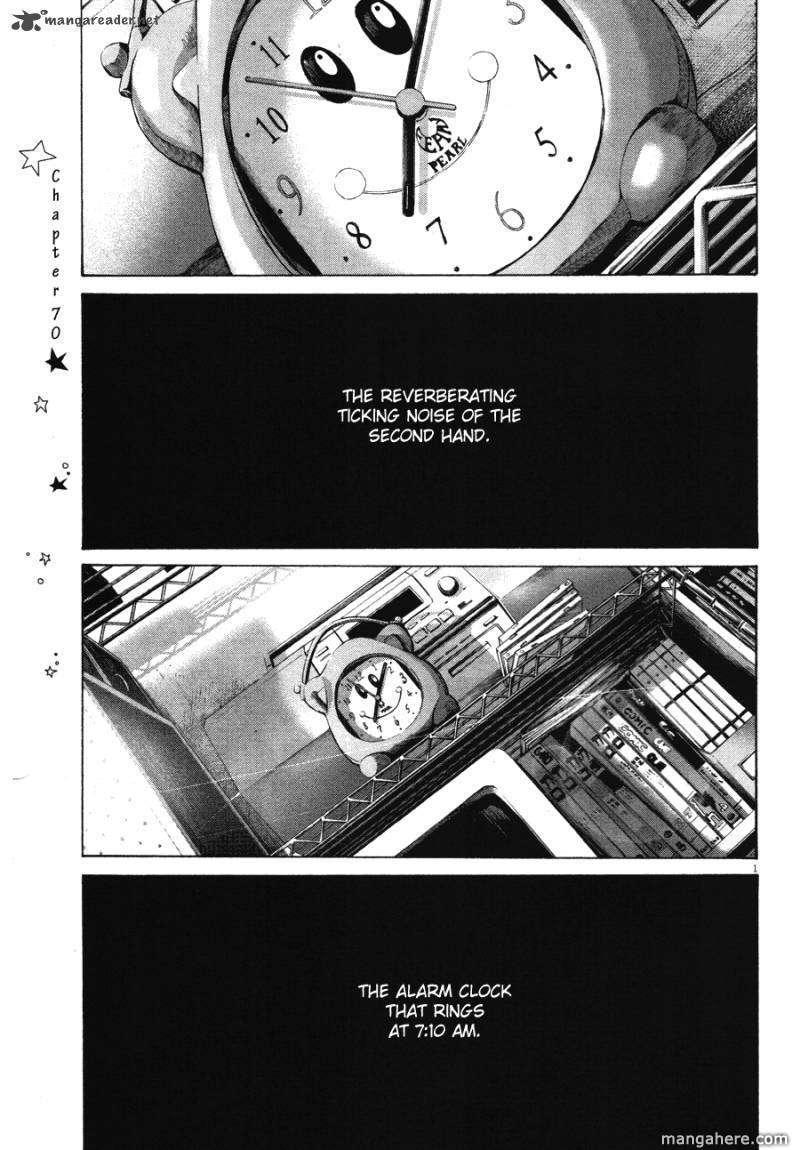 Oyasumi Punpun 70 Page 1