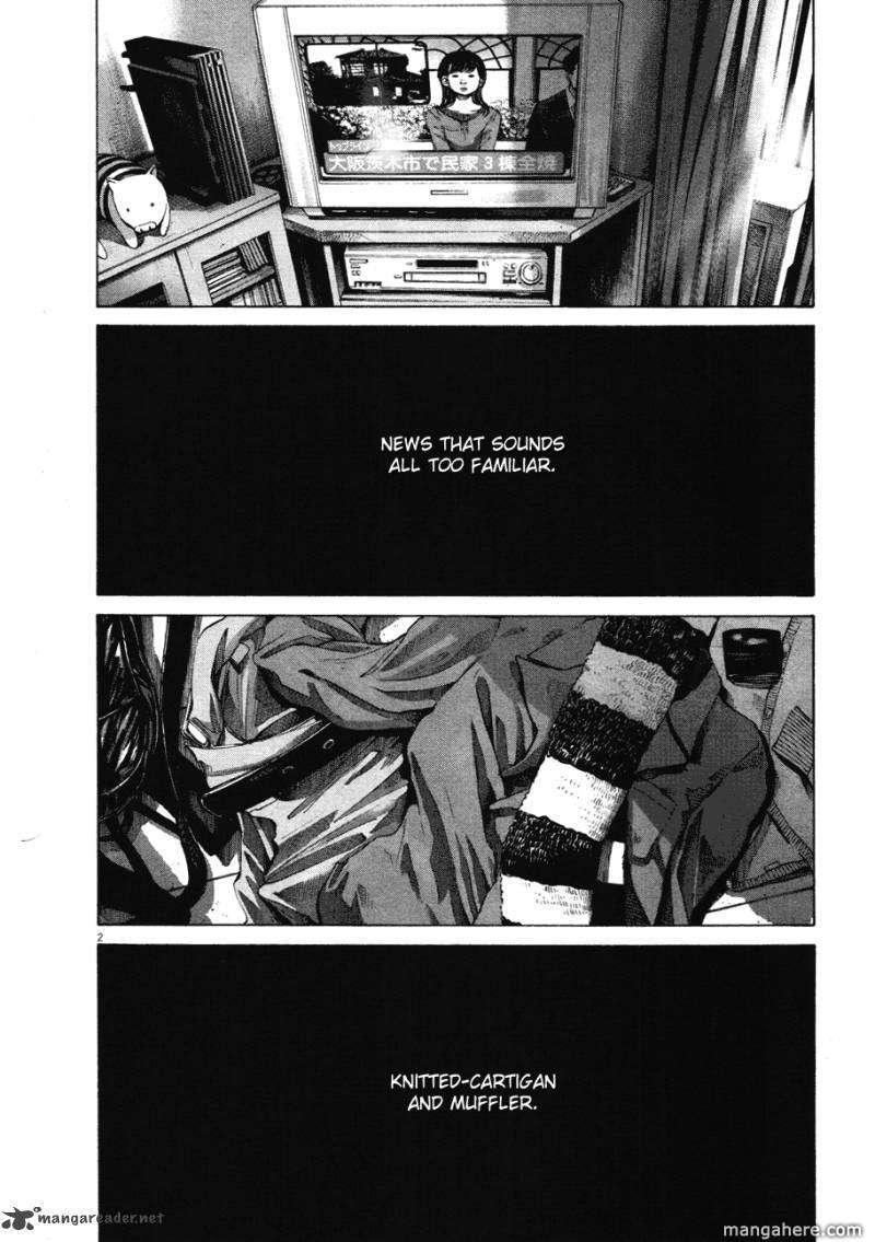Oyasumi Punpun 70 Page 2
