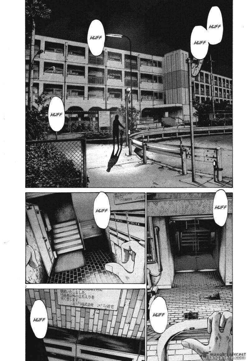 Oyasumi Punpun 71 Page 2