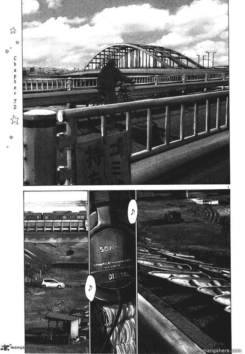 Oyasumi Punpun 72 Page 1